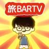 動画撮りましたYO( ´ ▽ ` )ノ戦国クイズバトル!