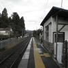 山田線-2:山岸駅