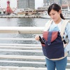 【完成品販売中】pomochiリュック(抱っこひもリュック) 倉敷帆布濃紺×ファミリアチェックレッド