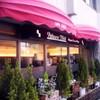 Cafe N44 (高野台、カフェ)