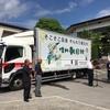 地域貢献事業で制作した朝日村PRデザイントラックのお披露目式を行いました