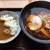 「定食 旨めし家 RIKIHACHI」 金沢市堀川新町