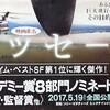 テッド・チャン/あなたの人生の物語 4・5・6/8
