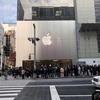 日本各地のiPhoneX行列を集めてみた。表参道、銀座、心斎橋などどこのアップルストアでもiPhone発売待ちの行列がありました。