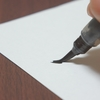素人による筆ペン上達レクチャー開始予告【前書き】 一緒に筆ペン上手になろう。始めます宣言。