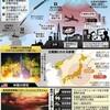 北朝鮮の核実験。