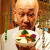 【オススメ5店】天神・西中洲・春吉(福岡)にある串焼きが人気のお店