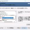 VMware Tools に含まれるDriver(vsepflt.sysとvnetflt.sys)でWindowsがBSODになることがあります。