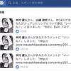 『マルチバース』に参加して1ヶ月。広島の一美容師に訪れた、自分史上最高の成長のチャンス!