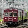 阪急、今日は何系?①449★増結…20210507
