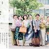 c a w a i i  春コレ試着会  開催決定  2月22日(金) & 23日(土)