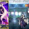 【FGO】圧倒的火力で薙ぎ払う!ジャンヌ・ダルク オルタ