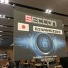 SECCON2016 Finalsに行ってきた(感想)
