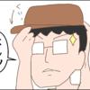 【4コマ漫画】ポケモンGOでダイエット!!