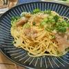 簡単!!ポーク レモン オニオンスパゲッティの作り方/レシピ