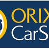 オリックスカーシェアの2ヶ月お試し無料入会で4,050ANAマイル!