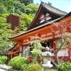 朱塗りの美しい社殿が立ち並ぶ談山神社にて「春の社宝特別公開」(桜井市)