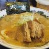 【大阪】ユニバの前は西九条で食うべし【飯テロ】