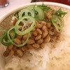 外で食べる納豆は、やけに美味い(と思う)【すき家】の納豆定食