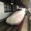 N700系 グリーン車で安く大阪⇄東京を移動する方法&乗車記