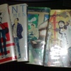 読書感想文 『聖☆お兄さん』 中村光 1巻から5巻を一気に読んだ