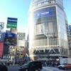 渋谷に引っ越してきた