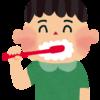 目的の明確化 ✖ 歯磨き指導