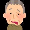 難治性顔面神経麻痺に対する鍼灸治療の効果とは?