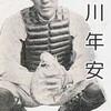 阪神タイガース歴代開幕捕手の一覧