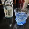 日曜日:日本酒が飲みたくなった