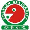ニッポンで続々オープン「沙県小吃(シャーシエンシャオチー)」