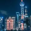 香港市場は2日間でー8.53%と大幅下落❗️明日は…