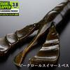 【ジャッカル】ビークロールスイマーとベストマッチ「ビークロールフラッパー3.8」発売開始!