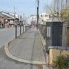 中書島にある京橋。