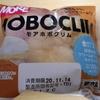 久々にモアホボクリムを食べた。
