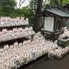【アラ還さんぽ】豪徳寺は面白い。