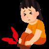 2度目の足底筋膜炎、発症