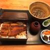 🚩外食日記(6)    宮崎ランチ       🆕「うを佐」より、【うな重】‼️