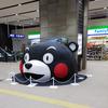 熊本駅周辺を無計画にさんぽ