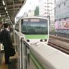 五反田から渋谷をとおって三軒茶屋まで - 2017年10月12日