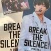 BTS:映画 BREAK THE SILENCE PERSONA
