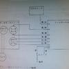 YPVSコントローラーのユニット配線図