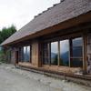 【8〜11日目】徳島県祖谷での古民家宿泊施設アルバイト総まとめ
