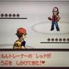 vs.最強・レッド 前哨戦【シロガネ山】【チートぴかちゅう】