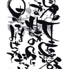 【石狩市のコーチング】コーチングカフェ『夢超場』 閉店前の一言❕Vol.203『役に立ってる?(; ̄Д ̄)?』