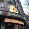 2014年ロンドン・パリ旅行⑧ ウエストエンド ミュージカル