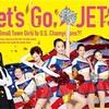 【チア☆ダン 女子高生がチアダンスで全米制覇しちゃったホントの話】「U-NEXT」✨✨
