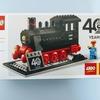 40周年記念トレインセット! レゴ:LEGO 40370 レビュー