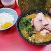 【神奈川】新杉田駅『杉田家』家系ラーメンを食べた。