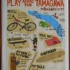 【ランチ5】TREX KAWASAKI RIVER CAFE  【サイクリングコース8】多摩川河口サイクリング 沿い